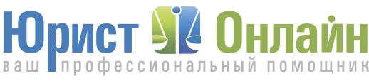 Получение прав с временной регистрацией сроки временной регистрации по месту пребывания граждан