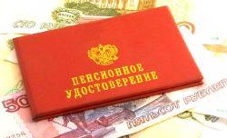 Подать онлайн заявку на кредит в почта банк для пенсионеров