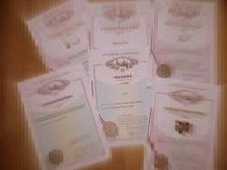 Документ подтверждающий (удостоверяющий) право собственности