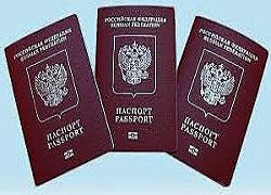 Можно получить загранпаспорт по доверенности