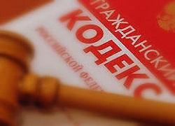 Гражданский кодекс РФ: договор подряда