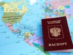 Документы для оформления гражданства РФ ребенку