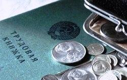 Подоходный налог с материальная помощь пенсионерам организацией