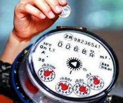 Общедомовые приборы учета (счетчики) воды