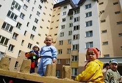 Предоставление жилищного сертификата многодетным семьям