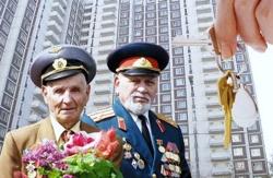 Предоставление жилья (жилищного сертификата) ветеранам ВОВ