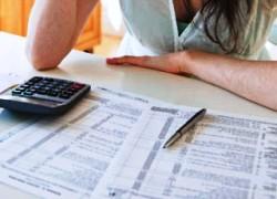 Расчет налогов с заработной платы