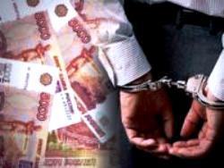 Штраф за нелегального работника