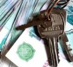 Задаток при покупке дома – советы юриста