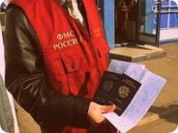 Сроки временная регистрация в москве
