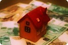 Документы при продаже квартиры для налоговой