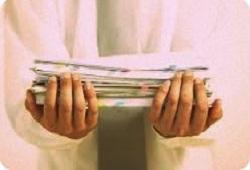 Нормативные акты и документы, регулирующие и регламентирующие деятельность предприятия