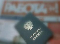 Трудовой кодекс РФ :: ТК РФ :: КЗОТ :: Комментарий к статье