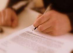 Соглашение к договору купли продажи