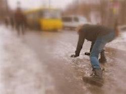 Травма по дороге на работу
